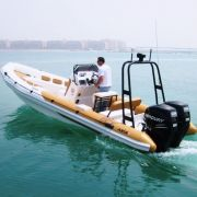 Small Powerboat & RIB Master MCA Recognised